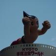 京都駅の鉄腕アトム