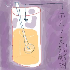Cocolog_oekaki_2013_04_16_23_14