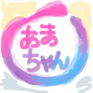 Cocolog_oekaki_2013_06_14_20_36